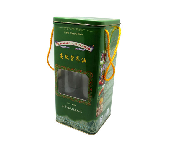 Rectangular Tins u9268m