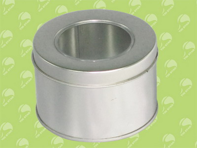 U1263h1 Packaging Tin Box