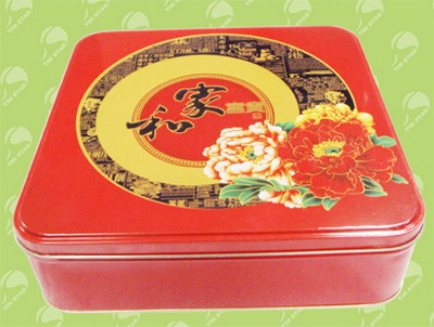 U2101 Packaging Tin Box